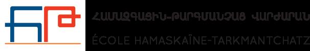 Ecole Tarkmantchatz | Ecole Franco – Arménienne