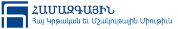 logo_Hamaskaine